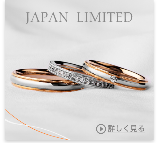 JAPANLIMITED